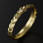 Ring aus Gold